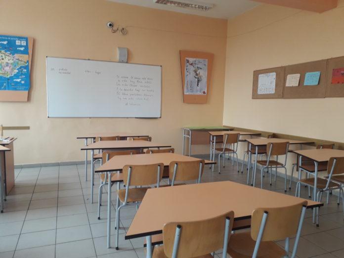 Училище. Снимка: МОН