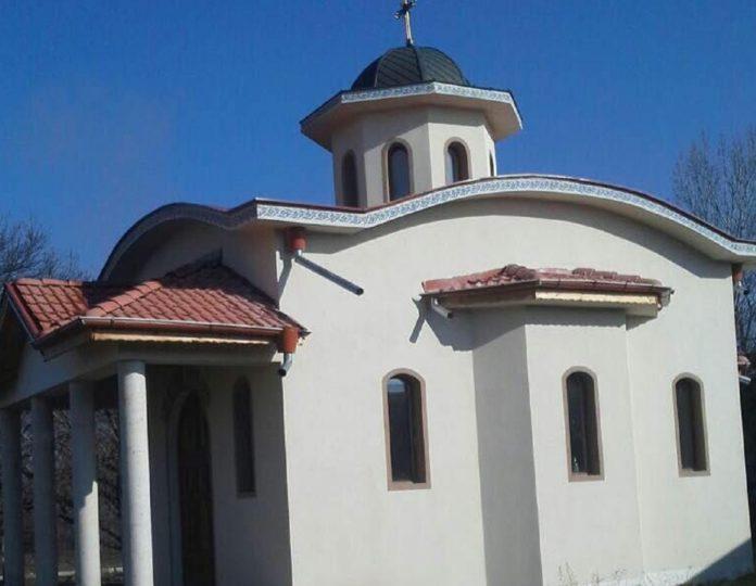 Храмът. Снимка: Фейсбук, Село Нови Чифлик община Кюстендил