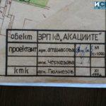 Георги Николов: Община Бургас показа много фалшиви документи