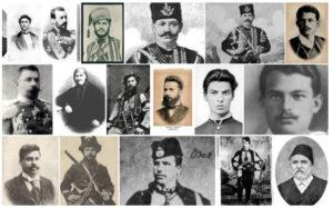 Част от българските национални герои
