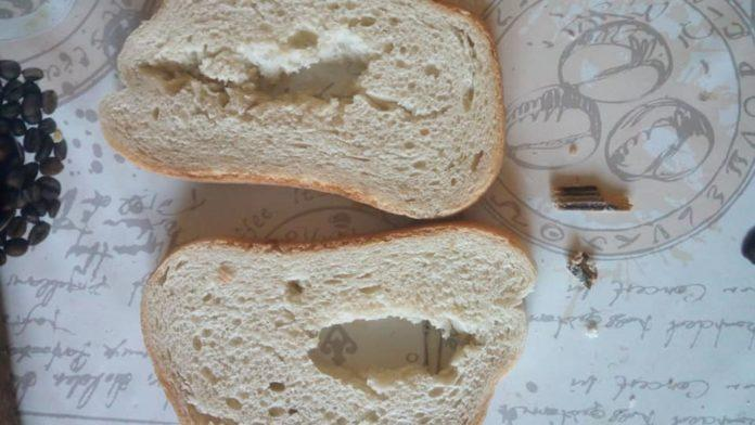 Какво има в хляба