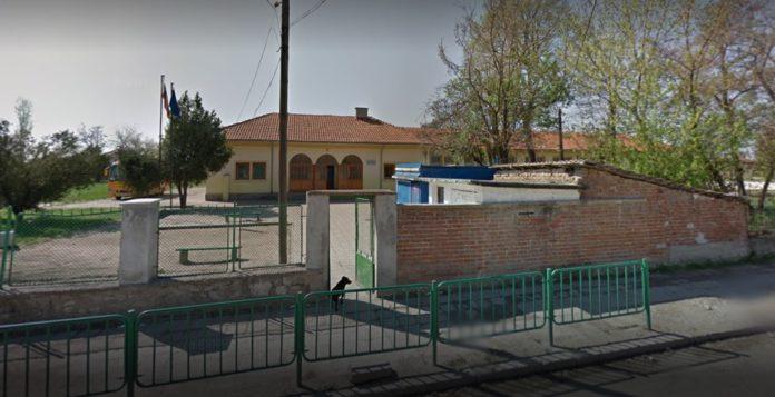 Училището. Снимка: Скрийншот от Google Maps