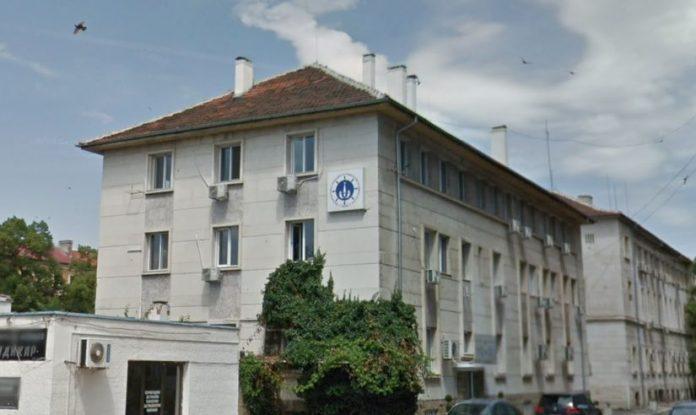 Централата на ИАРА в Бургас