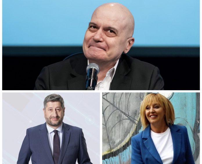Слави Трифонов, Христо Иванов и Мая Манолова